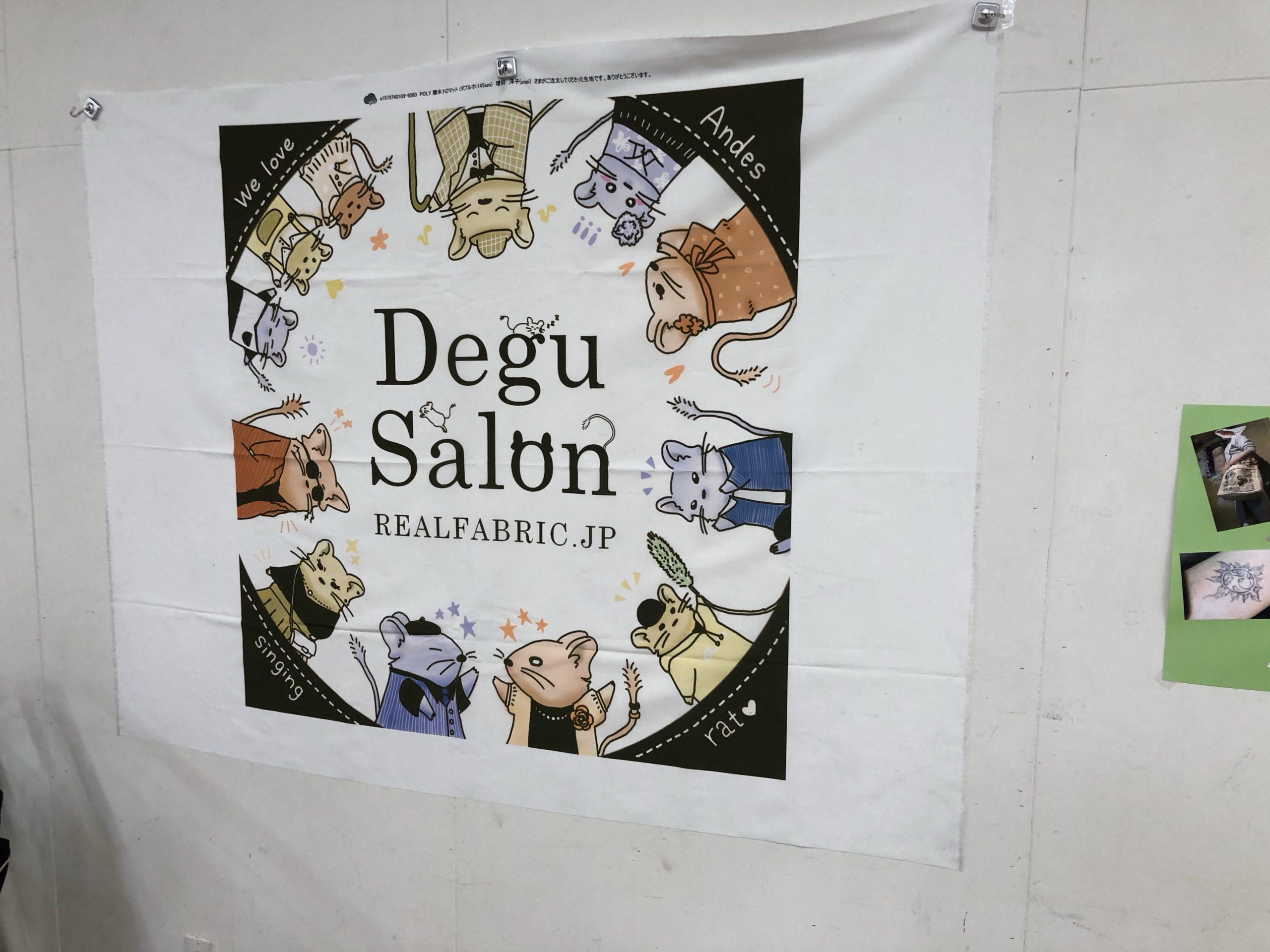 デグーサロンin上野に初参加してきた件